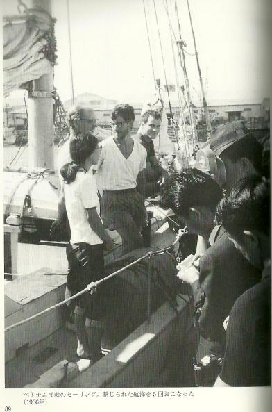 Dad and Akie - Vietnam 1966