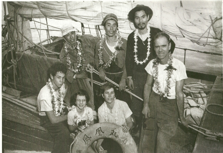 Reynolds family on Phoenix, 1954