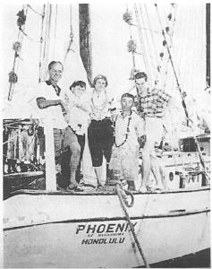 Leaving for Pacific Proving Grounds, 1958